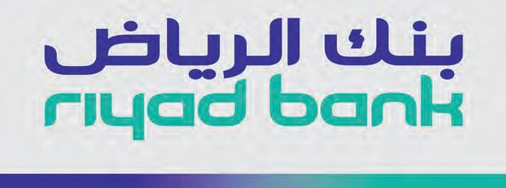 Cash Management Matters (CMM) launches the Tajara Monitor for the Kingdom of Saudi Arabia