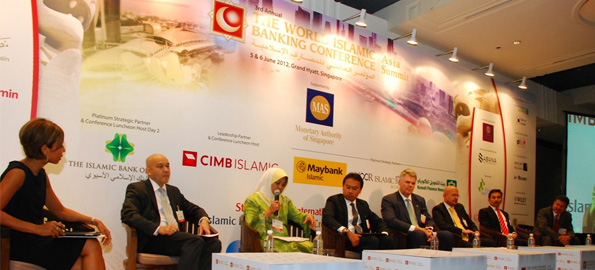 Bid to strengthen Islamic finance