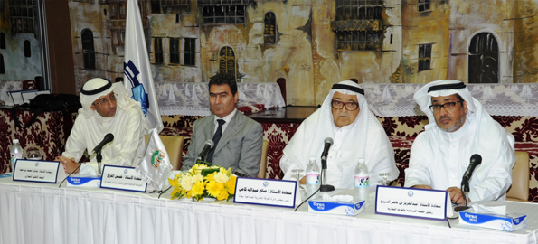 Support for Saudi SMEs