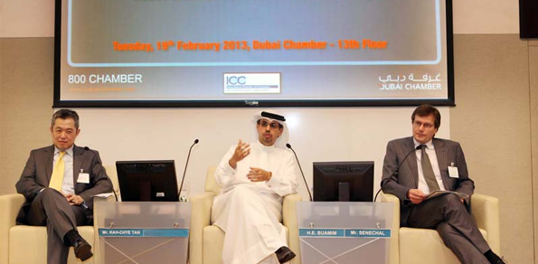 ICC launches regional MENA banking commission