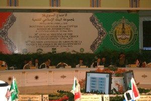 IDB Annual Meeting