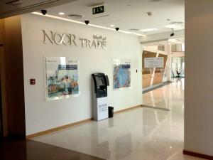 noor-trade