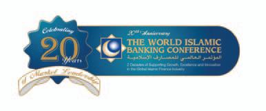 global islamic finance magazine pdf