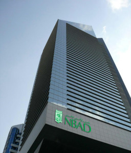 NBAD Head Office
