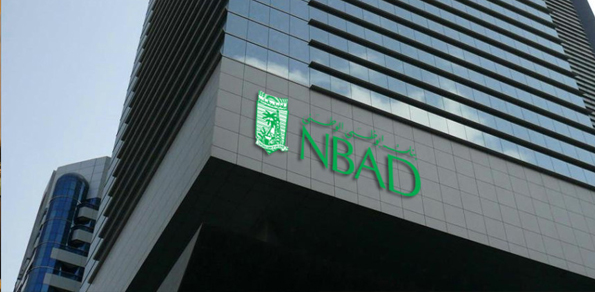 Collections: accolade for NBAD