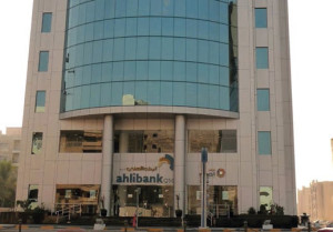 The ahlibank QSC has implemented a major upgrade to its internet banking platform