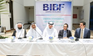 (from right):Mr. Hani Redha, Head of Centre for Islamic Finance at BIBF, Mr. Khairul Nizam, Deputy Secretary General of AAOIFI, Mr. Hisham Abu Alfateh, Head of Marketing & Communications at BIBF, Mr. Mr. Khalid Hamad, Executive Director – Banking Supervision at the Central Bank of Bahrain, Shaikh Esaam Eshaq, BIBF faculty member and member of the Standards Auditing Committee at AAOIFI