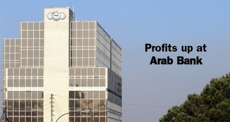 Profits up at Arab Bank