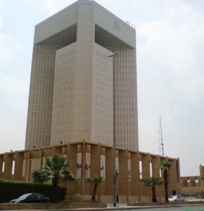 Jeddah offices of the Islamic Development Bank Group