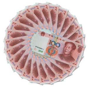 The renminbi has been around a lot longer than most realise...it is now nearly 70 years since it was first introduced
