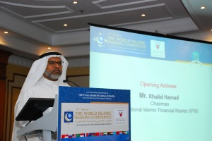Khalid Hamad Chairman International Islamic Financial Market IIFM