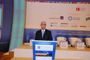 H.E. Rasheed Mohammed Al Maraj, Governor of Central Bank of Bahrain