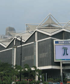 Singapore International Convention and Exhibition Centre