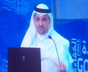 Ehab Al-Bakri SVP, Transaction Banking Services Head