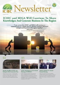 ICIEC-NEWSLETTER-NO-33-1