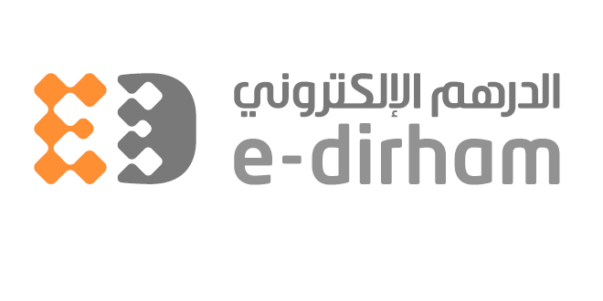 Ministry of Finance strengthens trust in e-Dirham security features