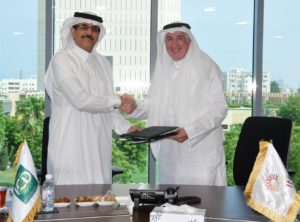 Eng. Hani Salem Sonbol, CEO ITFC and Mr. Khalid Mohammed Al-Aboodi, CEO ...