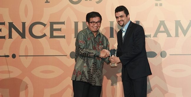 Global Islamic Export Credit and Political  Insurance Award 2016 Conferred on ICIEC