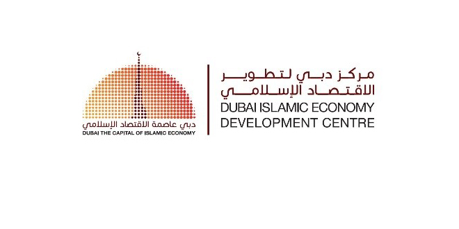 Advanced discussions with the Central Bank of the UAE for the establishment of Emirates Trade Bank, specializing in international trade and commodity financing