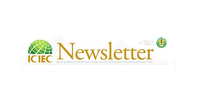 ICIEC quarterly Newsletter (issue No. 35)
