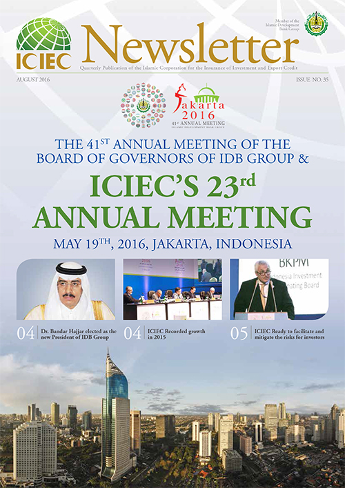iciec-newsletter