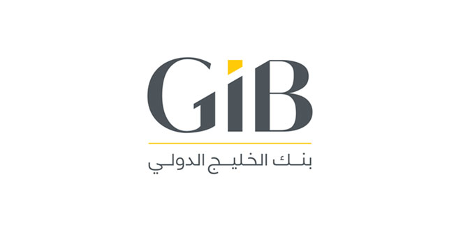 "GIB Capital wins four EMEA Finance Awards including ""Best Investment Bank in the Middle East"""