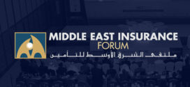 13th Annual Middle East Insurance Forum (MEIF 2017) announced For 20th And 21st February 2017 in The Kingdom of Bahrain