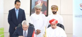 ICIEC and ECGA Forge Accord Reinforcing  Investment in and from Oman