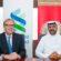 Standard Chartered Bank partners with Transguardfor smart cash transaction