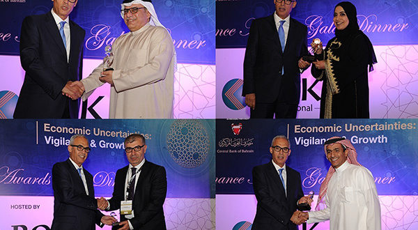 24th World Islamic Banking Conference announces 3rd Series of WIBC Leaderboard to promote and foster global Islamic Banking