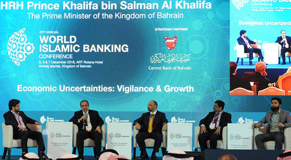 24th World Islamic Banking Conference to highlight how effective leverage of digital technologies is paramount to retaining competitive edge